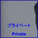 TOPメニュー4(ウェントワース・ミラーのプライベート).jpg